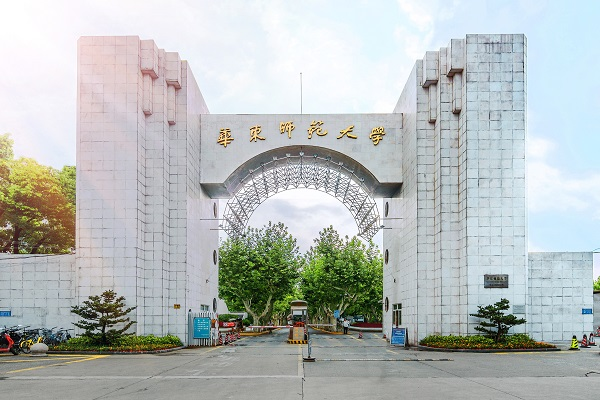 华东师范大学网络教育学院2021秋季入学考试科目